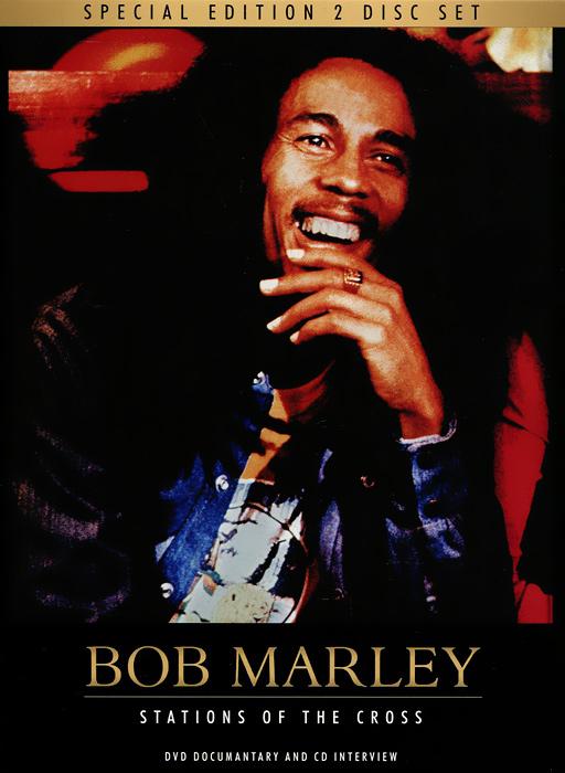 Bob Marley: Stations Of The Cross (DVD + CD)