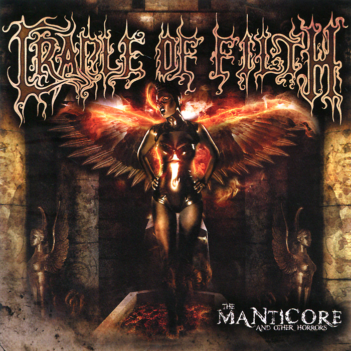 Cradle Of Filth Cradle Of Filth. The Manticore And Other Horrors (2 LP) майка борцовка print bar cradle of filth