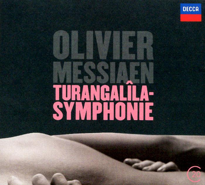 Жан-Ив Тибоде,Такаши Харада,Royal Concertgebouw Orchestra,Риккардо Шайи Messiaen. Turangalila-Symphonie все цены