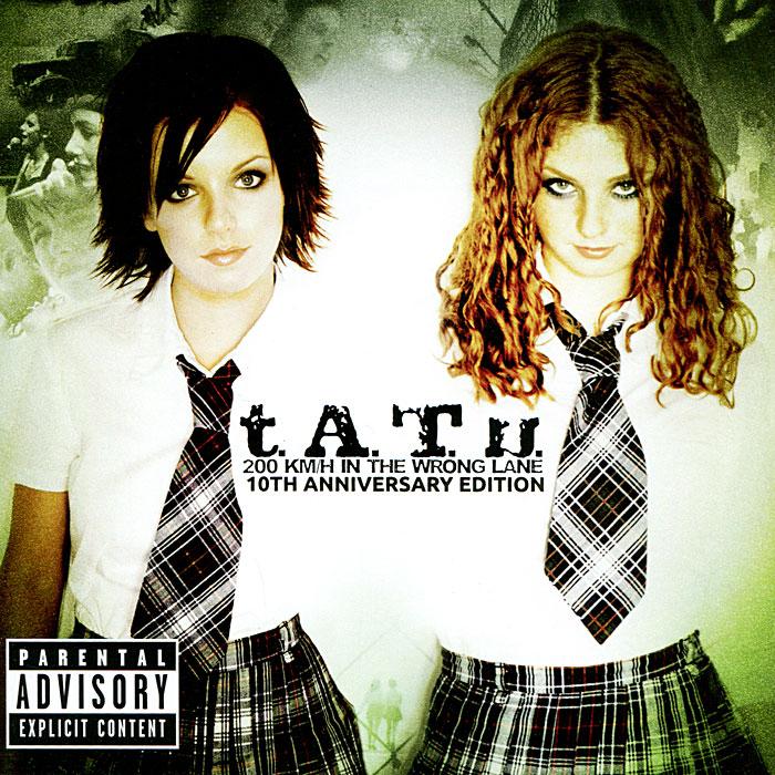 t.A.T.u. t.A.T.u. 200 Km/h In The Wrong Lane. 10th Anniversary Edition (CD) цена
