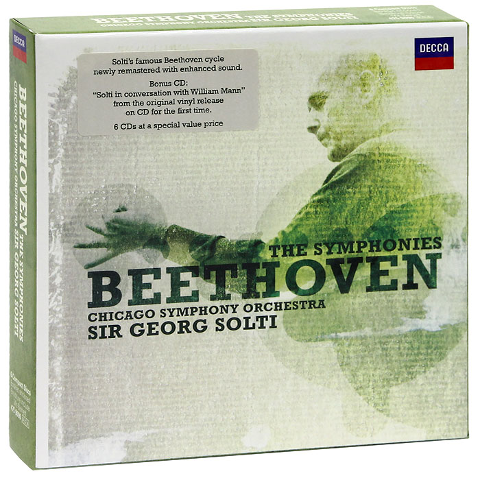 Георг Шолти,Chicago Symphony Orchestra,Chicago Symphony Chorus Sir Georg Solti, Chicago Symphony Orchestra. Beethoven. The Symphonies (7 CD) георг шолти chicago symphony orchestra chicago symphony chorus sir georg solti chicago symphony orchestra beethoven the symphonies 7 cd