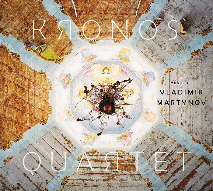 Kronos Quartet. The Music Of Vladimir Martynov