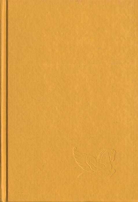 Ли Чайлд, М. Марон, Э. Капелла, А. Тичмарш Невезение и беды. Дитя зимы. Свадебный офицер. Любовь и д-р Девон ли чайлд tõmbetraat