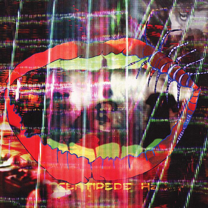 Animal Collective Animal Collective. Centipede HZ animal pillow case cover 1pc