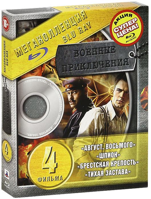 Военные приключения (4 Blu-ray) rammstein videos 1995 2012 2 blu ray