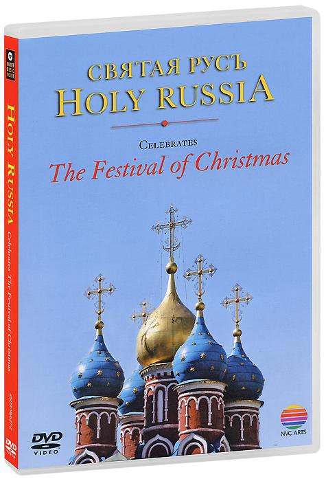 Holy Russia: Celebrates The Festival Of Christmas 0 правила для бизнеса 2013 уроки судебных дел