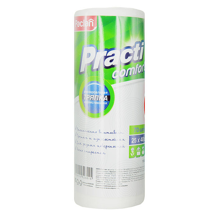 Тряпка хозяйственная Practi Comfort, универсальная, 25 см х 40 см, 70 шт цена