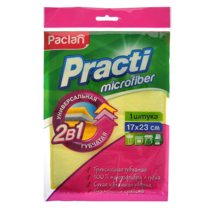 Салфетка Paclan Practi, 17 см х 23 см, цвет в ассортименте цена