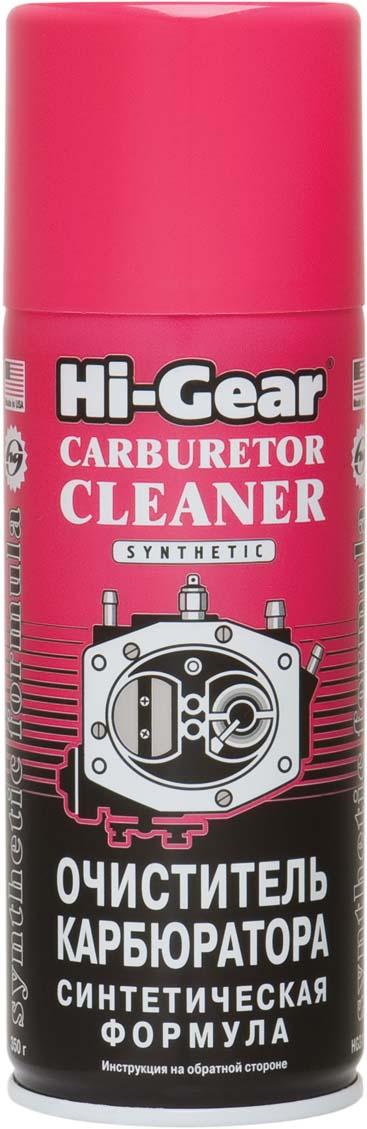 Очиститель карбюратора Hi-Gear, HG3116, синтетическая формула, 350 г