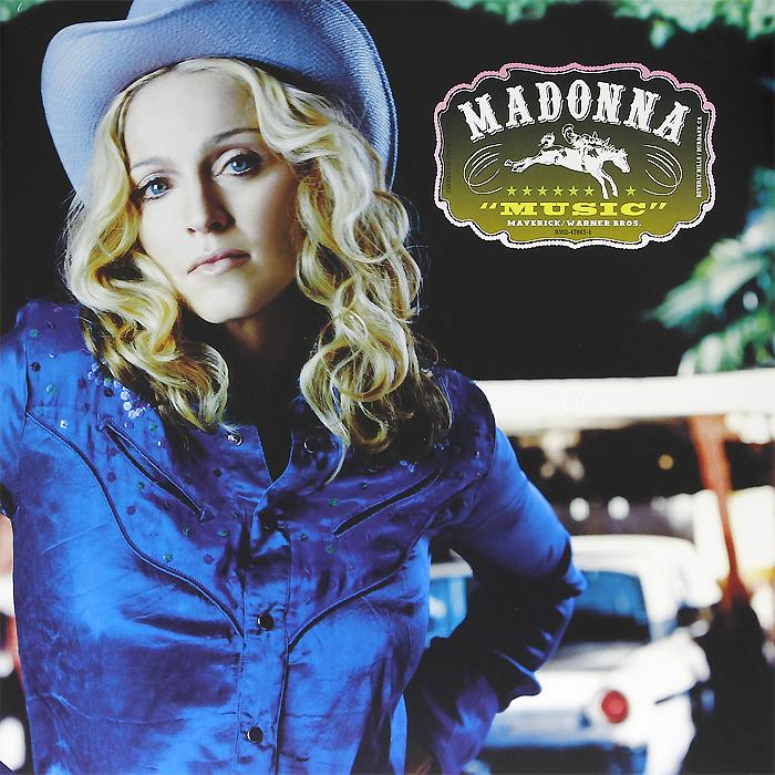 цены на Мадонна Madonna. Music (LP)  в интернет-магазинах