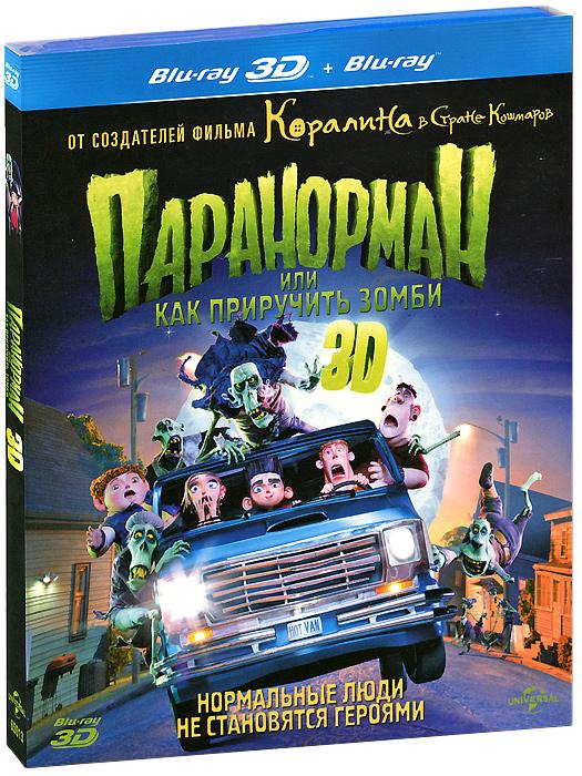 Паранорман, или Как приручить зомби 3D (Blu-ray)