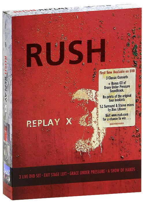 купить Rush: Replay X3 (3 DVD + CD) по цене 4387 рублей