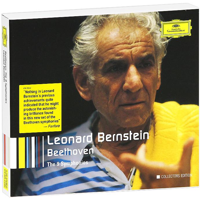 Леонард Бернштейн,Рене Колло,Гвинет Джонс,Vienna Philharmonic Orchestra Leonard Bernstein. Beethoven: The 9 Symphonies (5 CD) leonard bernstein beethoven the amnesty international concert symphonies nos 7