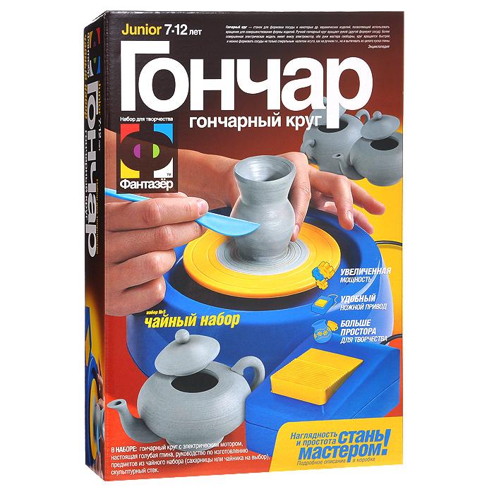 Набор для изготовления керамических изделий Гончар: Чайный набор фантазер набор для лепки на гончарном круге кофейный сервиз
