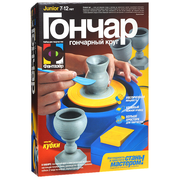 Набор для изготовления керамических изделий Гончар: Кубки фантазер набор для лепки на гончарном круге кофейный сервиз