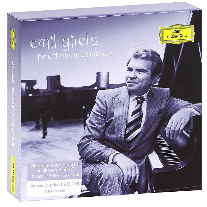 Эмиль Гилельс Emil Gilels. Beethoven. The Piano Sonatas (9 CD) эмиль гилельс леонид коган l beethoven piano and sonatas 3 5 9 emil gilels leonid cogan