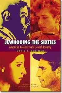 Jewhooing the Sixties: American Celebrity and Jewish Identity barbra streisand barbra streisand partners 2 lp cd