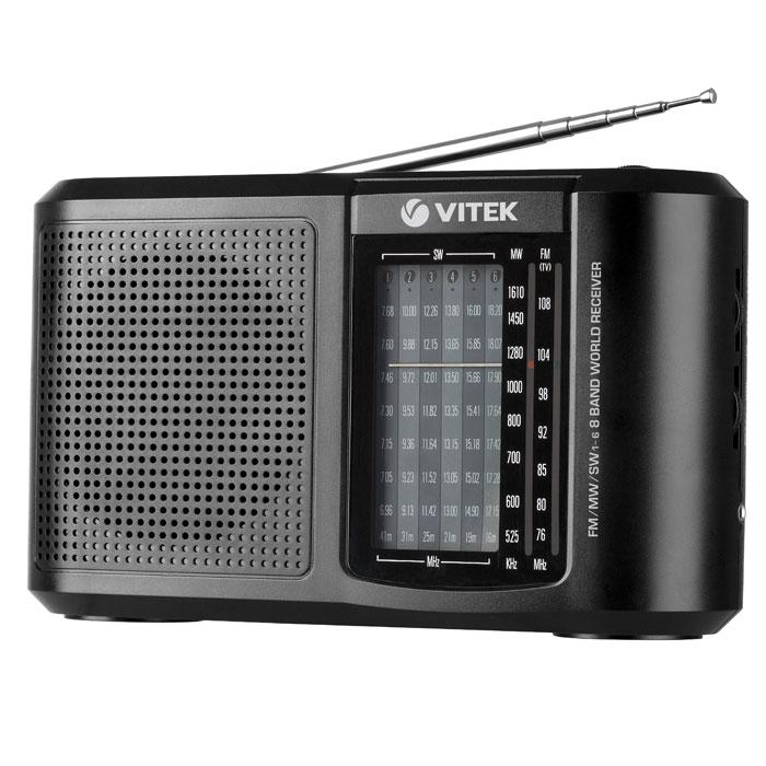 Радиоприемник Vitek VT-3590, Black