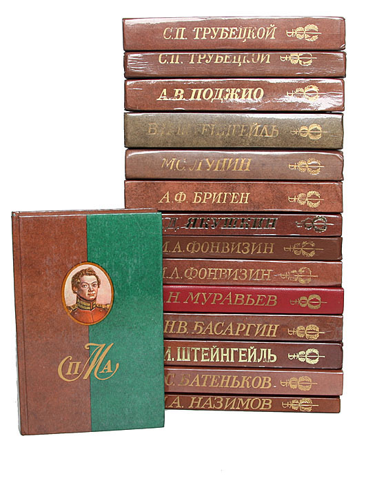 Серия Полярная звезда (комплект из 15 книг) серия полярная звезда комплект из 12 книг