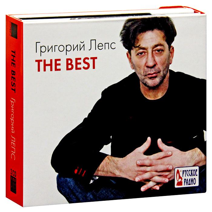 Григорий Лепс. The Best Григорий Лепс (3 CD)