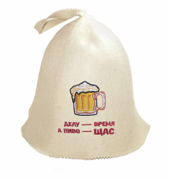 Шапка для бани и сауны Банные штучки Делу - время а пиво щас