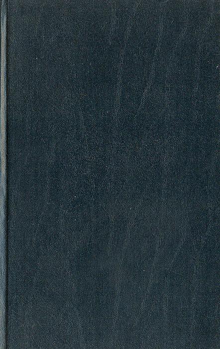 Кровавое око Сарпедиона Остальные произведения, написанные в живой и увлекательной манере...