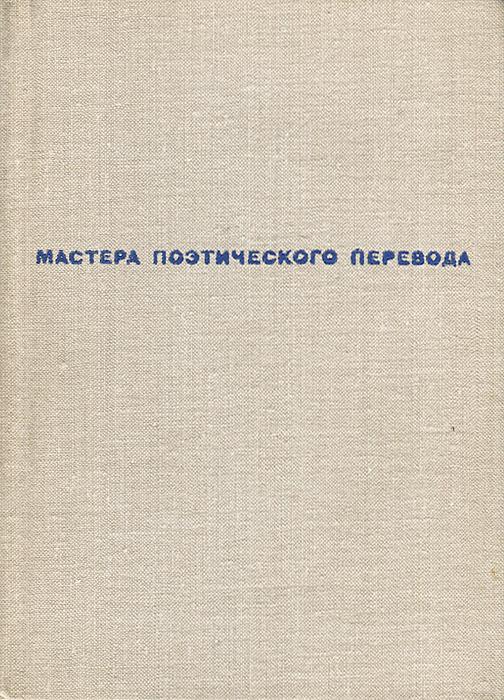 купить Торжественный привет по цене 60 рублей