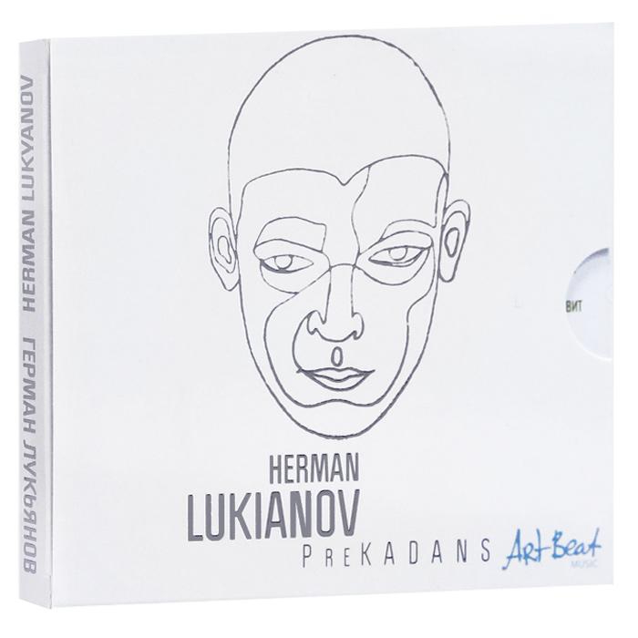 Герман Лукьянов Герман Лукьянов. ДоКаданс (3 CD) иеродиакон герман иеродиакон герман вонми небо