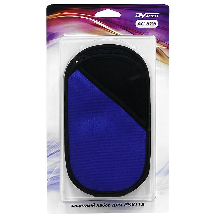 Защитный набор DVTech AC 525 для PS Vita