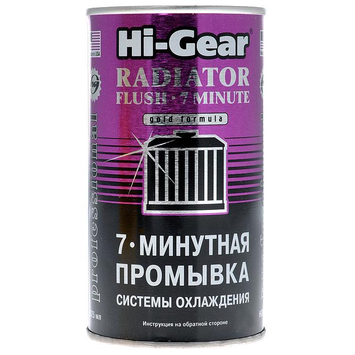 Промывка системы охлаждения двигателя Hi-Gear, HG9014, 7-минутная, 325 мл промывка двигателя liqui moly промывка масляной системы двигателя 0 3л 1920
