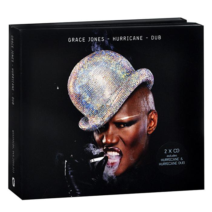 Grace Jones. Hurricane / Hurricane Dub (2 CD). Грейс Джонс