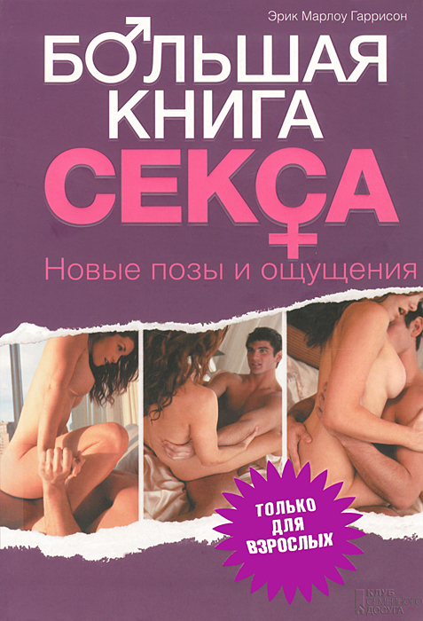 атрибутом педагогической книга с фото и порно того