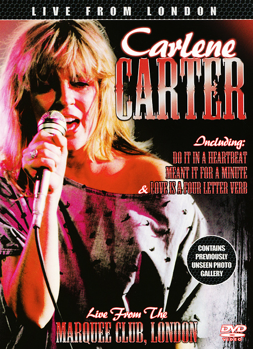 Carlene Carlton: Live From The Marquee Club, London the love verb