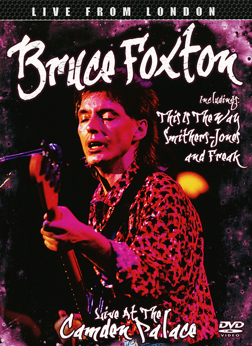 Bruce Foxton: Live At The Camden Palace bruce foxton live at the camden palace