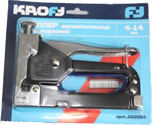 Степлер Kroft,4-14мм, с регулировкой202054Степлер Kroft используется в строительных, хозяйственных работах и дизайне. Он может скреплять между собой различные поверхности за счёт скоб. В данном степлере так же имеется функция регулировки толщины поверхности. Характеристики: Материал: сталь, резина. Размер скоб: от 0.4 см до 1.4 см. Размер: 10.5 см х 15.5 см х 2 см. Размер упаковки: 15 см х 3 см х 18 см.