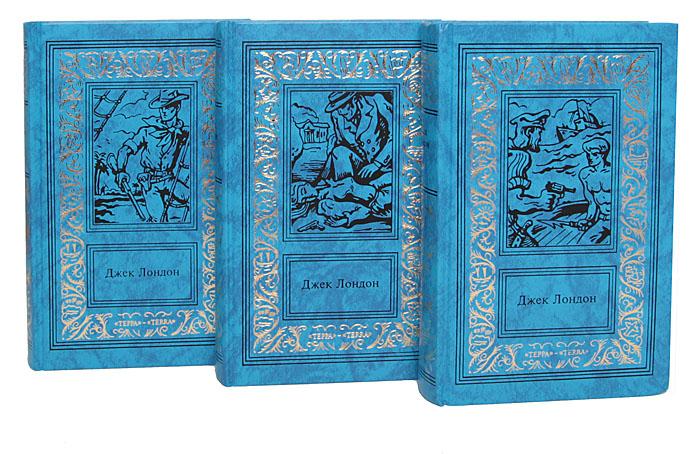 Джек Лондон Джек Лондон. Сочинения в 3 томах (комплект из 3 книг) цена