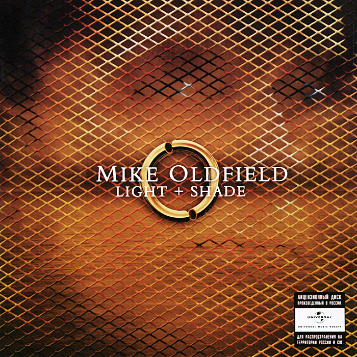 Майк Олдфилд Mike Oldfield. Light + Shade (2 CD) майк олдфилд mike oldfield man on the rocks limited deluxe edition 3 cd