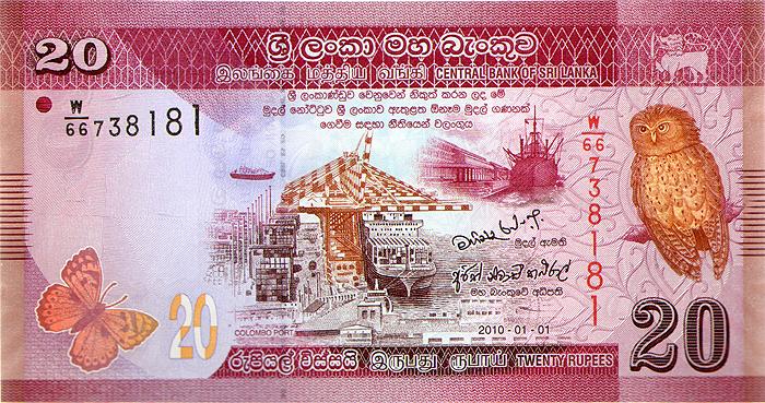 Банкнота номиналом 20 рупий. Шри-Ланка. 2010 год цены онлайн