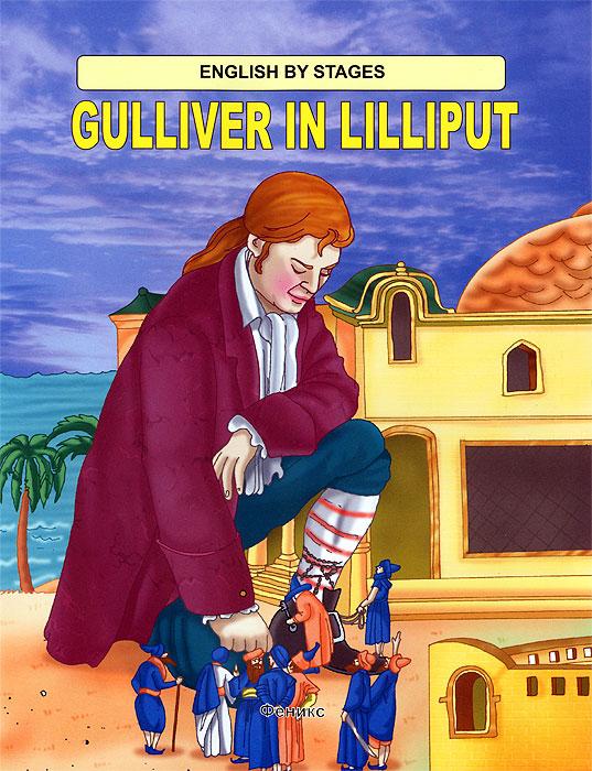 Gulliver in Lilliput primary readers gulliver in lilliput teacher s book