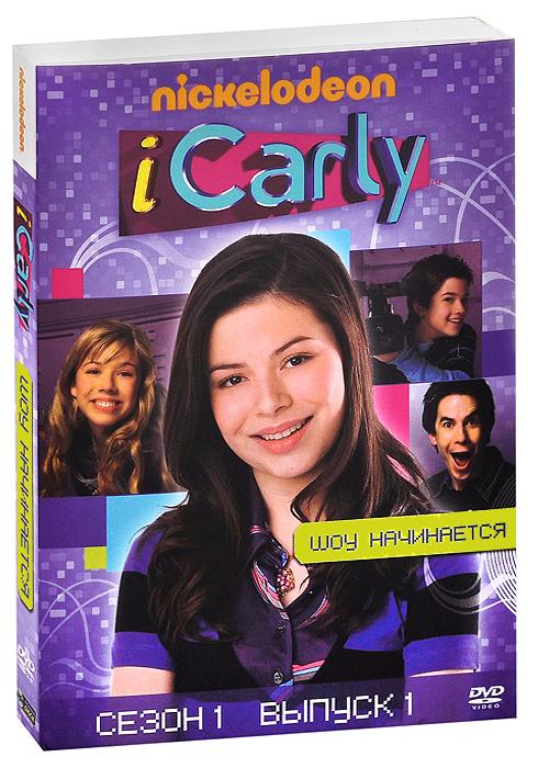 iCarly: Шоу начинается: Сезон 1, выпуск 1 филлипс карли опрометчивый шаг