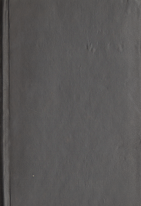 А. Ван Вогт Библия ПТА