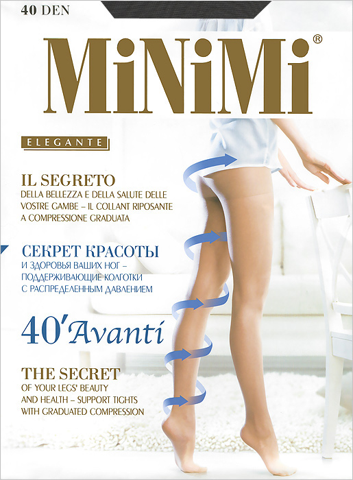 Колготки Minimi колготки minimi avanti 70 цвет светло бежевый caramello размер 5
