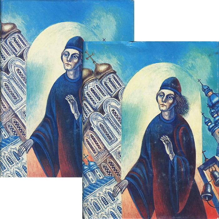 Ф. М. Достоевский Братья Карамазовы (комплект из 2 книг)