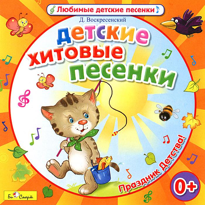 Картинка с песнями, открытку марта поздравлением