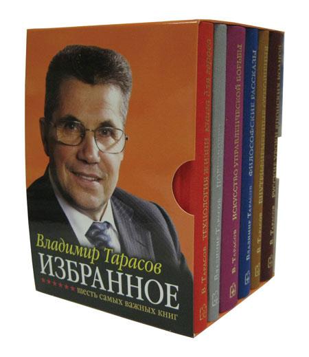 Владимир Тарасов Владимир Тарасов. Избранное (комплект из 6 книг) алина александровна исаева александрович избранное