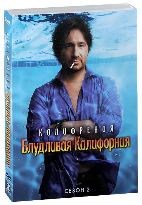 Блудливая Калифорния: Сезон 2 (2 DVD) блудливая калифорния сезон 2 2 dvd