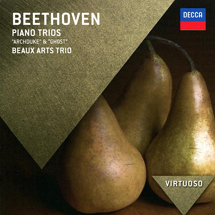 Beaux Arts Trio,Менахем Пресслер,Даниель Гюле,Бернард Гринхаус Beethoven. Piano Trios beaux arts trio beaux arts trio ravel chausson piano trios