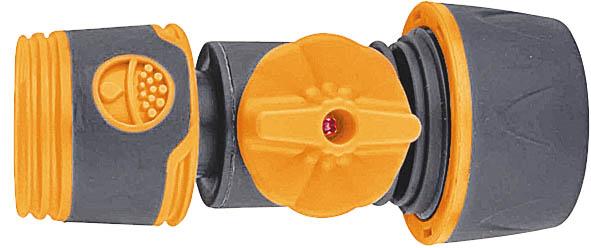 Переходник внешний Fit, двухкомпонентный, с запорным клапаном, цвет: серо-оранжевый гамак для ног эврика цвет оранжевый 62 х 17 х 2 см