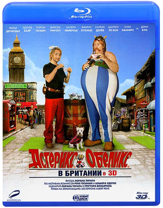 Астерикс и Обеликс в Британии 3D (Blu-ray)