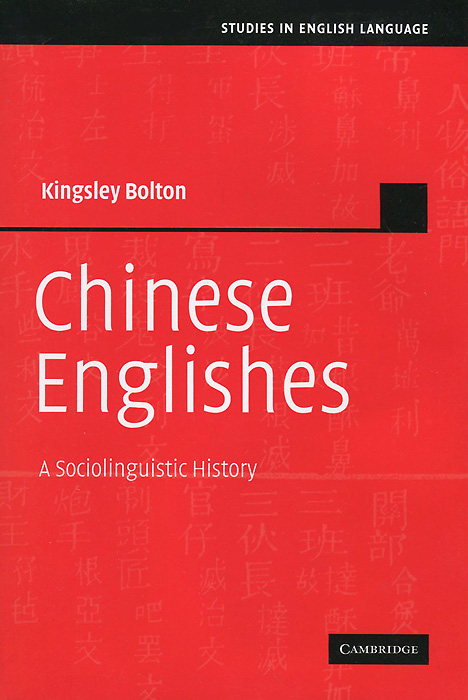 Chinese Englishes: A Sociolinguistic History цена